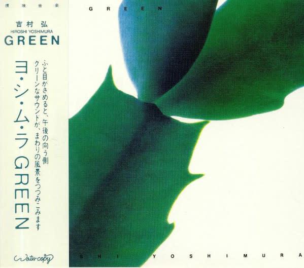 Electronic Hiroshi Yoshimura - Green