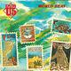 Reggae/Dub Dub U5 - World Beat (VG+)