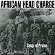 Experimental African Head Charge - Songs of Praise