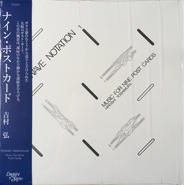 Electronic Hiroshi Yoshimura – Music For Nine Post Cards