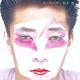 Electronic Ryuichi Sakamoto - Hidari Ude No Yume (Japanese Edition + Instrumental Mix)