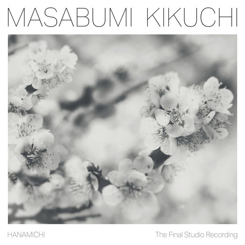 Jazz Masabumi Kikuchi - Hanamichi: The Final Studio Recording