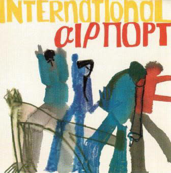 Rock/Pop International Airport - Nothing We Can Control (VG++)