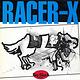 Rock/Pop Big Black - Racer X