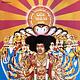 Rock/Pop Jimi Hendrix Experience - Axis: Bold As Love (Mono)