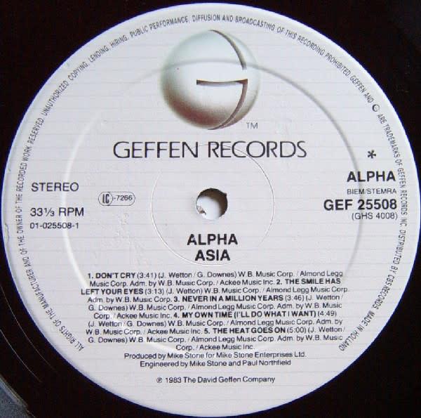 Rock/Pop Asia - Alpha (Europe Press) (VG+; creases, ring-wear, price sticker)