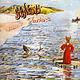 Rock/Pop Genesis - Foxtrot (CA Reissue) (VG+)