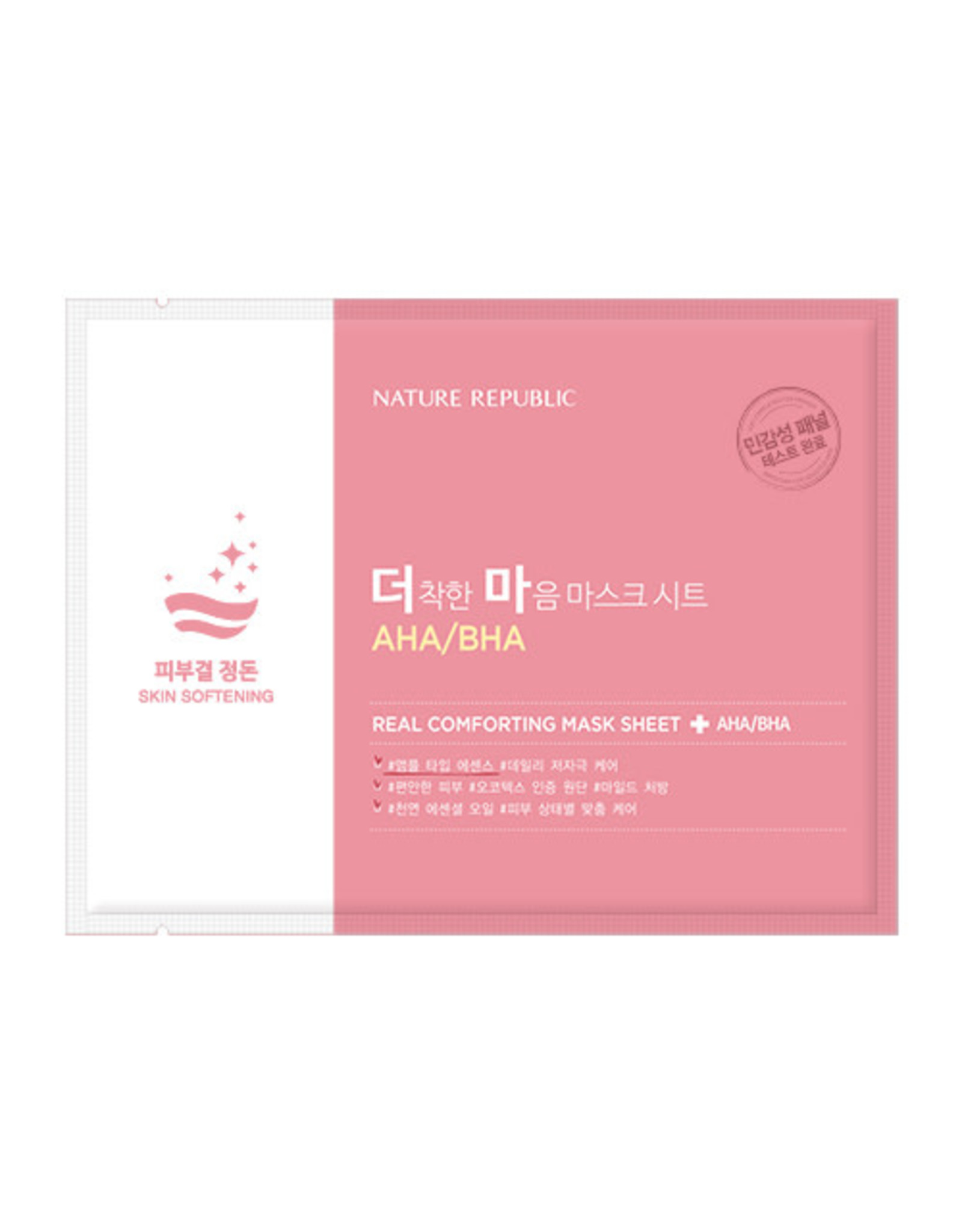 Real Comforting Mask Sheet Aha/Bha (Orig $1.90)