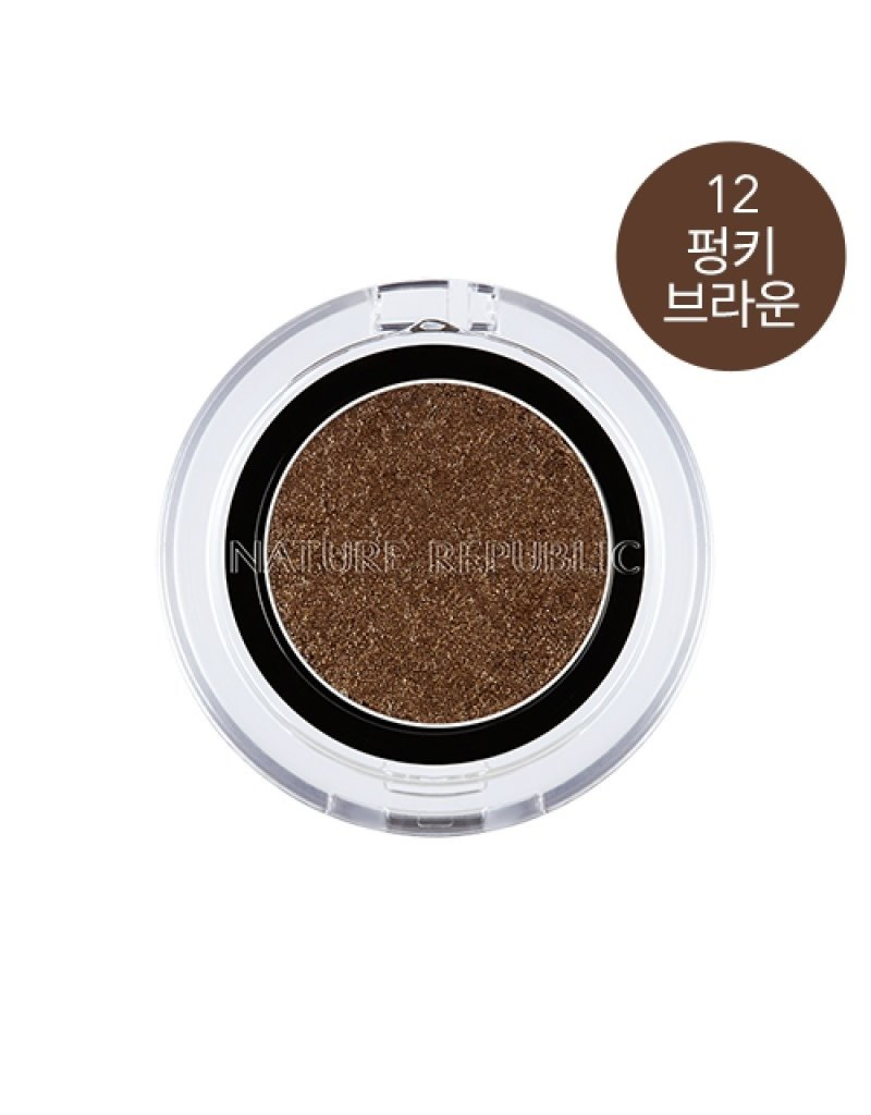 By Flower Eye Shadow 12 Funky Brown