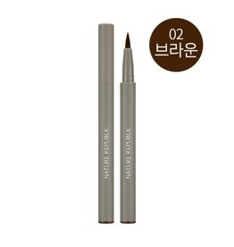 By Flower Hard Eyeliner 02 Brown