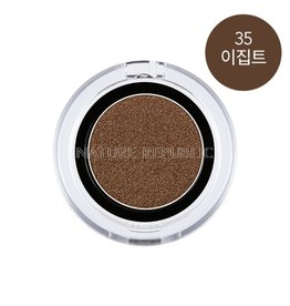 By Flower Eye Shadow 35 Egypt