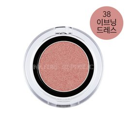 By Flower Eye Shadow 38 Evening Dress
