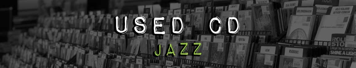 Used Jazz CD  | Darkside Records Independent Record Store, Poughkeepsie NY