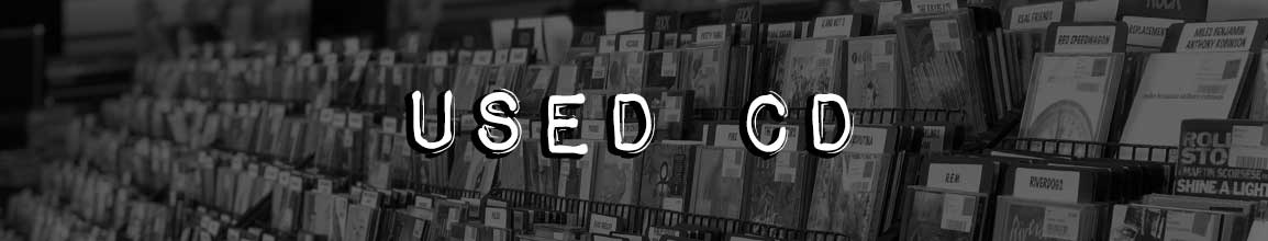 used CDs at Darkside Records