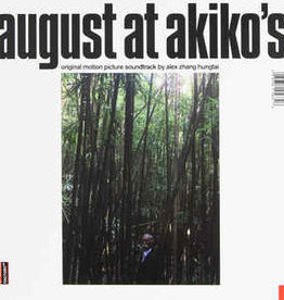 August at Akiko's Soundtrack -RSD19 (LP)