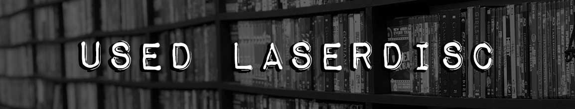 Used laserdisc movies for sale at Darkside Records