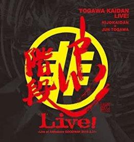 Used CD Hijokaidan/ Jun Togawa- Togawa Kaidan Live