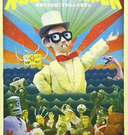 Used DVD Robot Chicken- Season Three