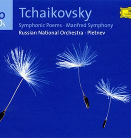 Used CD Tchaikovsky- Symphonic Poems