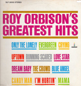 Used Vinyl Roy Orbison- Roy Orbison's Greatest Hits