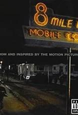 Used CD 8 Mile Soundtrack