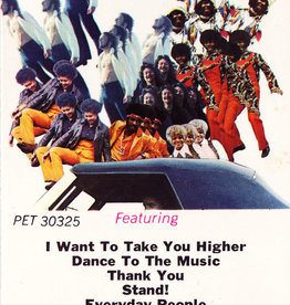 Used Cassettes Sly & The Family Stone- Greatest Hits