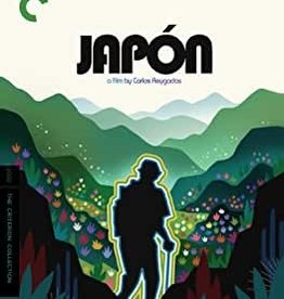 Used BluRay Japon (Criterion Collection)