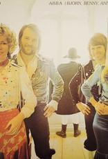 Used Vinyl ABBA- Waterloo