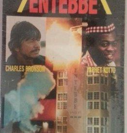 Used VHS Raid On Entebbe