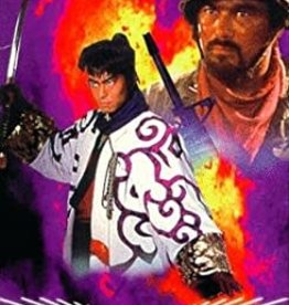 Used VHS GI Samurai