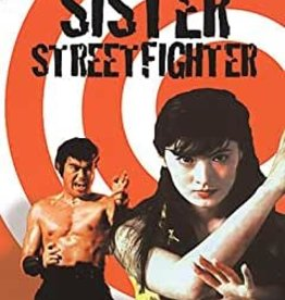 Used DVD Sister Streetfighter