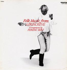 Used Vinyl Ferenc Sebo- Folk Music From Lőrincréve = Lőrincréve Népzenéje