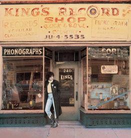 Used Vinyl Rosanne Cash- King's Record Shop (2017 Reissue)