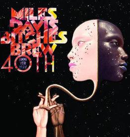 Used Vinyl Miles Davis- Bitches Brew 40th Anniversary (Sealed)(2xLP)(3xCD)(DVD)