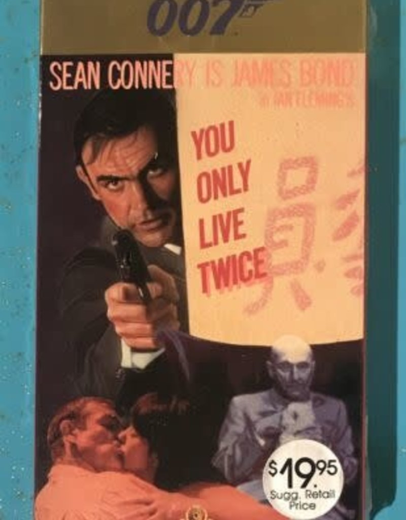 Used VHS 007: You Only Live Twice