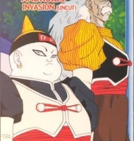 Used VHS Dragon Ball Z- Androids: Invasion