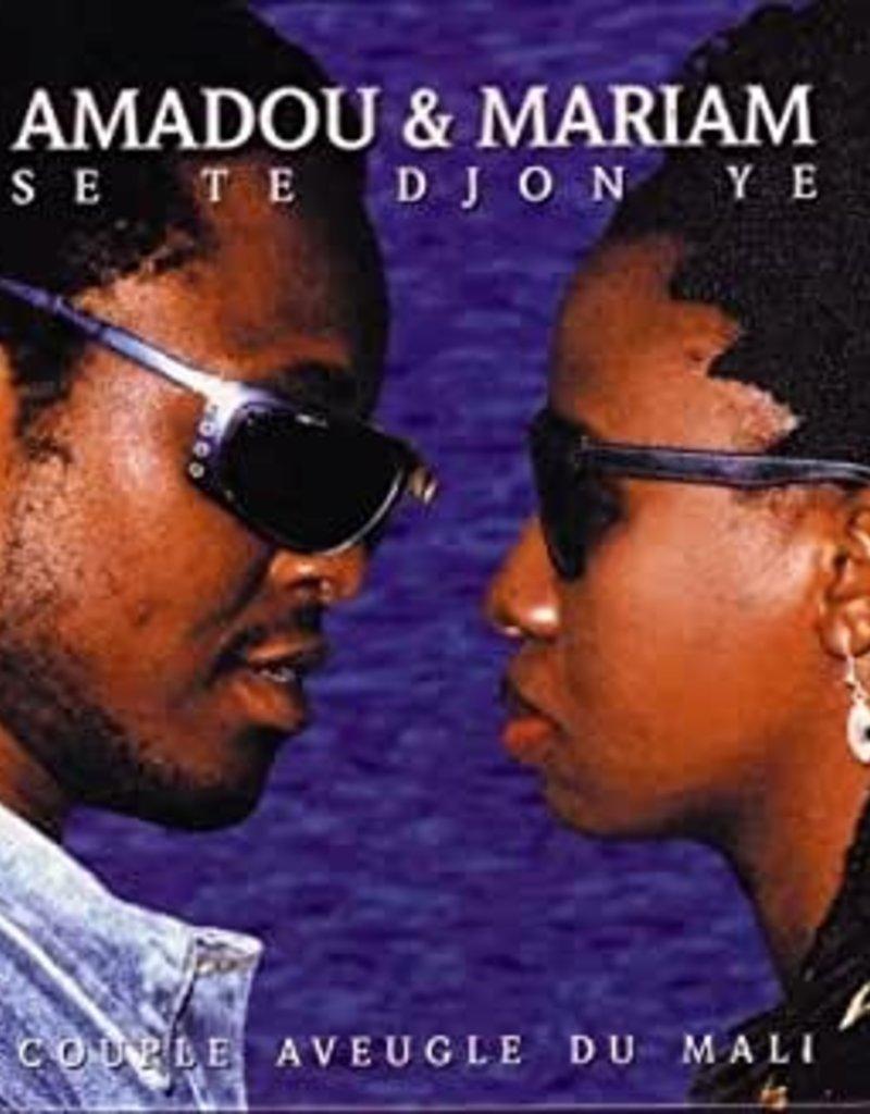 Used CD Amadou & Mariam- Couple Aveugle Du Mali