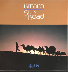 Used Vinyl Kitaro- Silk Road (German Pressing)