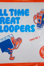 Used Vinyl All Time Greatest Bloopers