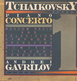Used Vinyl Tchaikovsky- Piano Concerto