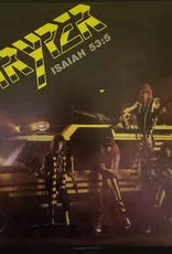 Used Vinyl Stryper- Soldiers Under Command (SEALED)