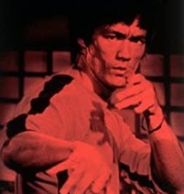 Used VHS Game Of Death