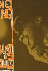 New Vinyl Ben E. King- What Is Soul
