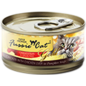 Fussie Cat Fussie Cat Chicken w/ Chicken Liver 2.8z