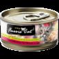 Fussie Cat Fussie Cat Tuna w/ Ocean Fish 2.8z