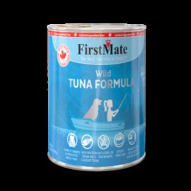 FirstMate FirstMate Dog LID Tuna 12.5oz