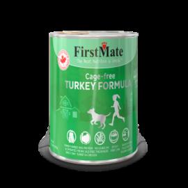 FirstMate FirstMate Dog LID Turkey 12.5oz