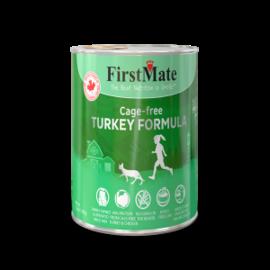 FirstMate Firstmate Cat LID Turkey 12.2oz