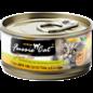 Fussie Cat Fussie Cat Tuna w/ Anchovies 2.8z