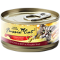 Fussie Cat Fussie Cat Chicken/Beef in Pumpkin 2.8z